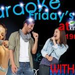 karaoke2017
